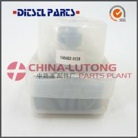 Buy cheap 146402-5120,head rotors,lucas head rotors,rotor head of injection pumps,ve pump from wholesalers