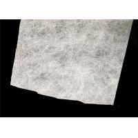 Buy cheap 25g 175mm PP Medical Meltblown Fabric , Bfe99 For 3ply Meltblown Cloth product