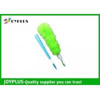 Buy cheap JOYPLUS All Purpose Dust Stick Duster With Cover Eco - Friendly Material product
