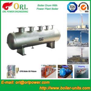 Buy cheap Unité standard de chaudière de tambour de boue de chaudière de centrale de TUV avec la pompe à chaleur product