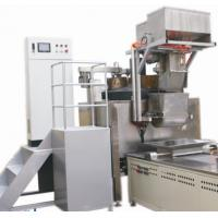 Buy cheap Auto sugar boiling &mixing machine from wholesalers