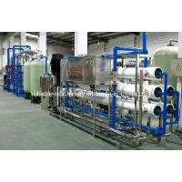 Buy cheap RO/UF Water Purifing Treatment Machine System RO-10, 000L product