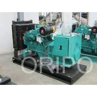 Buy cheap electric start 100kw diesel generator with famous brand engine from wholesalers