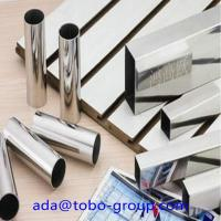 Buy cheap Seamless Large Diameter Stainless Steel Tube ASTM A790 UNS S39274 S32750 S32760 product