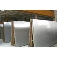 Buy cheap Mirror Tisco Baosteel 301 304 304L 316 Stainless Steel Sheet product