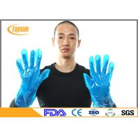 Buy cheap Dustproof Disposable PE Long Disposable Gloves For Medical Field / Food Service product