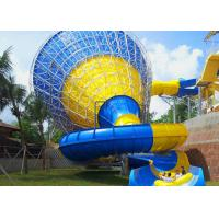 Medium Tornado Slide / Extreme Water Slides For Gigantic Aquatic Park