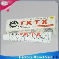 China 2016 10g TKTX35% Anaesthetic Numbs Skin Fast Cream No Pain Cream For Tattoo Makeup Factory Supply wholesale