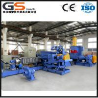 Buy cheap plastic+CaCO3 high filler masterbatch granules making machine on sale from wholesalers