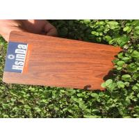 Buy cheap Metal Finish Wood Grain Powder Coating , Recyclable Epoxy Polyester Powder Coating product