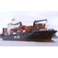 Buy cheap Ocean Freight from Shanghai to Africa via CMA product