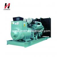 Buy cheap Low fuel consumption Electric start industrial use 450KVA Perkins diesel generator set product