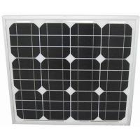 Buy cheap 30W LED Light Solar Panel High Resistance To Wind  &  Snow  Excellent  Performance product
