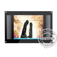 China 15 inch metal Wall Mount LCD Display with OSD German , Italian , Spanish wholesale