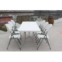 China 8-Foot Plastic Party Folding Table (SY-240Z) on sale