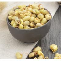 Buy cheap Soybean Germinated GL ycine max(L.)Merr. dry with buds product