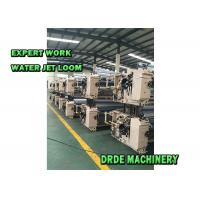 Buy cheap Long Span Life Water Jet Weaving Loom Machine High Speed Low Energy product