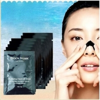 Buy cheap Pore Cleaning Multifunctional Volcanic Mud Black Mask product