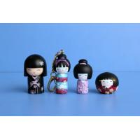 Buy cheap Kimmidoll Key chain, Plastic Keychain, Action figures, product