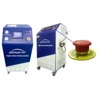 Buy cheap 4.5KW Hho Gas Generator / Oxy Hydrogen Carbon Cleaning System For Cars product