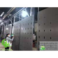 Buy cheap Aluminum facade solid panel for curtain wall powder coated grey color 3mm thickness product