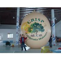 Buy cheap Air Brush UV Printed Wall Nut Fruit Shaped Balloons For Helium / Event Show 5m High product