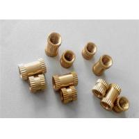 Buy cheap Customized CNC Brass Machined Parts Truned Small Precision Components product