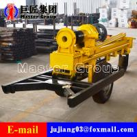 Buy cheap KQZ-180D gas and electricity linkage DTH drilling rig product