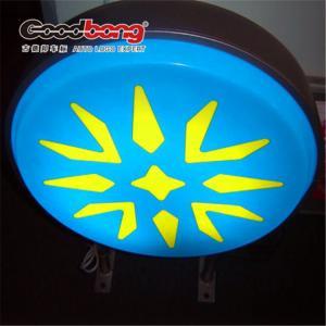 Buy cheap advertising metal lighting box frame light box product