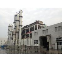 China Formic acid production technology on sale
