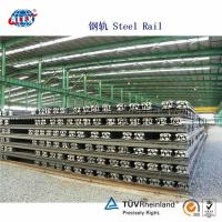 Buy cheap Qu 70, Qu80, Qu100, Qu120 Crane Rail product