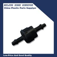 Buy cheap 3/16 Inline plastic fuel safety check valve , Pressure relief valve product