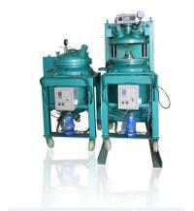 Buy cheap long service life Mixing machine product