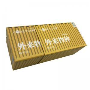Buy cheap Catnip Rigid Custom Setup Boxes Personal Care Optional Material Crush Resistant product