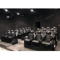 Buy cheap Theme Park 5D Movie Theater / Artistic Style Immersive Effect 5D Cinema product