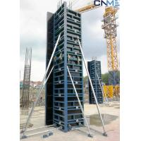 Buy cheap SF63 Rectangle / Square Shaped Column Formwork For Concrete Light Weight product