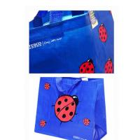 Quality Woven Polypropylene Tote Bags for Supermarket , Blue Custom Printed Totes for sale