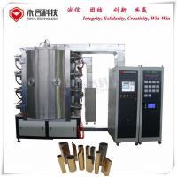 China Cathodic Arc Evaporation, Stainless Steel Pvd Coating Equipment / Metal Gold Film Ion Plating Machine on sale