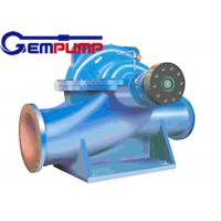 Buy cheap S / SH type double suction pump , urban water supply pump 19~100m Head product