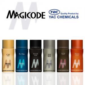 Buy cheap Body Spray for Men Body Deodorant Long Lasting Perfume 150ml product
