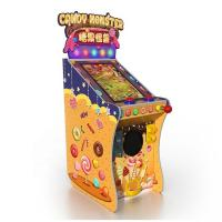 China Children Candy Monster Pinball Arcade Video Game Machine For Shopping Mall on sale
