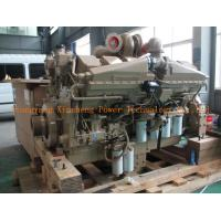 Buy cheap 503KW / 1800 RPM Cummins Industrial Engines KTA38-C1050 12 Cylinders product