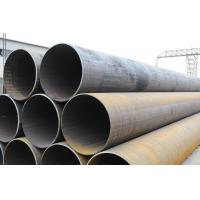 Buy cheap erw weld black carbon steel pipe,low carbon q195 erw welded black steel round tube product
