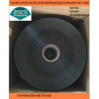 China Anticorrosive Water Pipe Insulation Tape with Polyethylene Film and Butyl Rubber Adhesive on sale