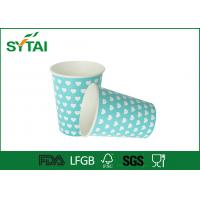Buy cheap Home / Office Single Walled Paper Cup , Paper Beverage Cups 16 oz  500ml Large Capacity product