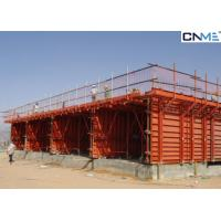 Buy cheap High Efficiency Modular Formwork System For Formwork Scaffolding Systems product