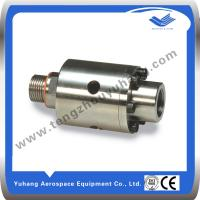 Buy cheap High pressure rotary union,High speed rotary joint product