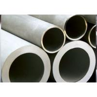 Buy cheap Large Diameter 1/8 - 32 Inch Seamless Steel Plate Pipe Seamless Mechanical Tubing product