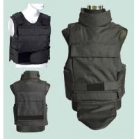 Buy cheap Hard steel plate bullet and stab proof vest for policeman product