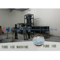 China 1 Year Warranty Ice Tube Maker Machine With German Compressor / Control System wholesale